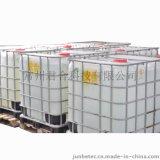 君合環保金屬成膜劑 JH-8035表面預處理含硅烷噴淋浸漬廠家直銷