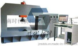 JYW-1000B微机控制恒应力井盖压力试验机  铸铁、树脂、混凝土井盖压力试验机 HT/QT材料压力试验机