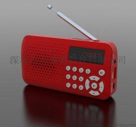 ST-211迷你插卡音箱 老人收音机晨练mp3收播放器便携式小音响