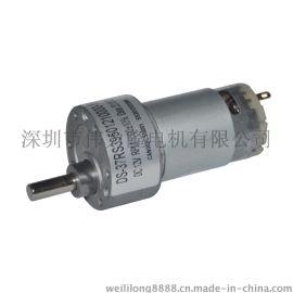WL-37RS395微型齿轮减速箱 微型直流减速电机