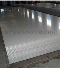 日本进口不锈钢板 热轧/冷轧304不锈钢镜面板 光滑 定制加工