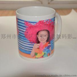 郑州马克杯定制 陶瓷杯印照片个性马克杯