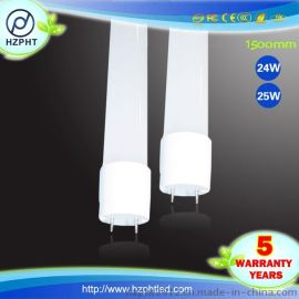 2015清华澔亮厂价促销HZPHT-T8-1500-24W 灯管