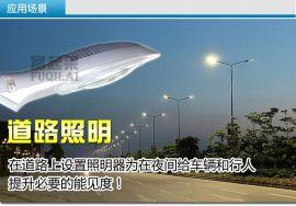 富起莱LED路灯头,90W户外灯, 高杆灯广场灯,超亮防水路灯
