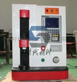 TLS-S30II液晶数显全自动精密型弹簧拉压试验机