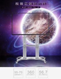 NBAVF1800-70-1P显示屏电视移动支架