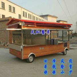 德州天纵多功能小吃车流动早餐车移动售货车美食车