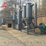 稻殼環保炭化爐 木屑木炭高溫碳化爐 多功能原木節煤炭化爐設備