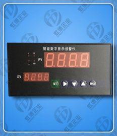 智能数显仪(KCXM-2111P1S)