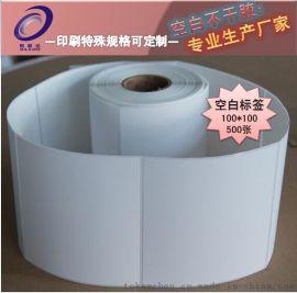 空白不幹膠100*100MM*500張正方形不幹膠標籤熱敏不幹膠標貼