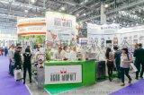 2018年俄羅斯莫斯科國際包裝展覽會ROSUPACK
