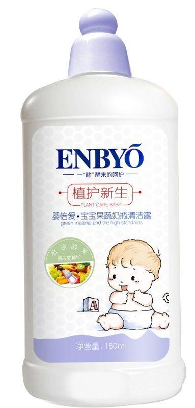 婴幼儿用品婴倍爱宝宝果蔬奶瓶清洁露