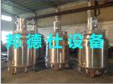 增稠劑反應釜 增塑劑反應釜