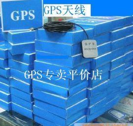 GPS SMA BNC N型头 吸盘式天线 车载GPS天线 3米 5米 10米 现货供应