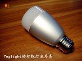 塑包铝球泡外壳。LED配件。智能灯具外壳