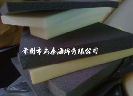 工業包裝防震海綿