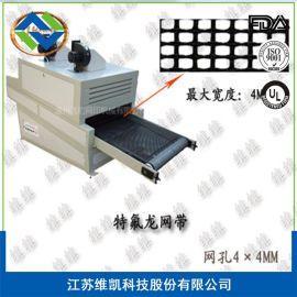 维凯上海特氟龙输送带|铁氟龙输送带|6012型特氟龙输送带