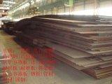 贵港舞钢产X46管线钢重量计算