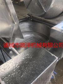 江米条燃油油炸机线 自动控温油水混合油炸机