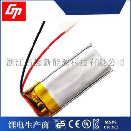 聚合物锂电池051740 蓝牙音响、录音笔、遥控器 3.7v280mah