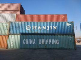 天津二手集装箱20尺40尺 6米12米 箱型齐全 低价出售