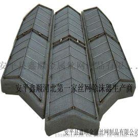 [厂家直销]PP丝网除沫器 塑料丝网除雾器丝网波纹填料