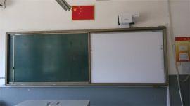 吉运天诚 教学一体机 交互式电子白板 投影仪 学生桌椅 环保教学 销售安装