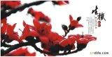 廣州大圖複印標書裝訂畫冊海報單張印刷誠信手提袋印刷深圳慧星印刷廠