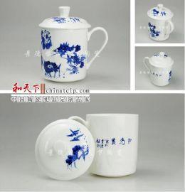 茶杯定制 陶瓷杯子生产厂家 办公会议杯子