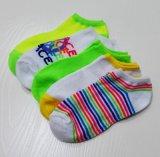 襪子童船襪彩條童襪純棉童襪