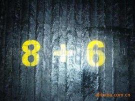上海双金属复合耐磨钢板材