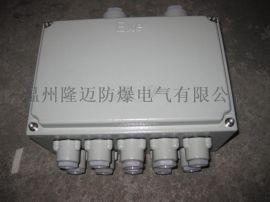 BJX-20/4防爆接线箱