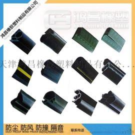 供应三元乙丙橡胶三复合密封条钢带钢丝汽车中门