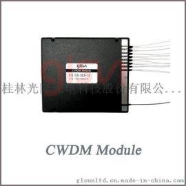 桂林光隆 GLSUN CWDM粗波分复用模块