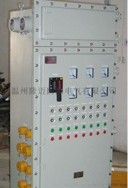 一控一变频防爆控制柜55KW
