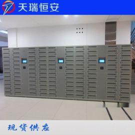 智能文件交换柜网络软件控制**交换柜