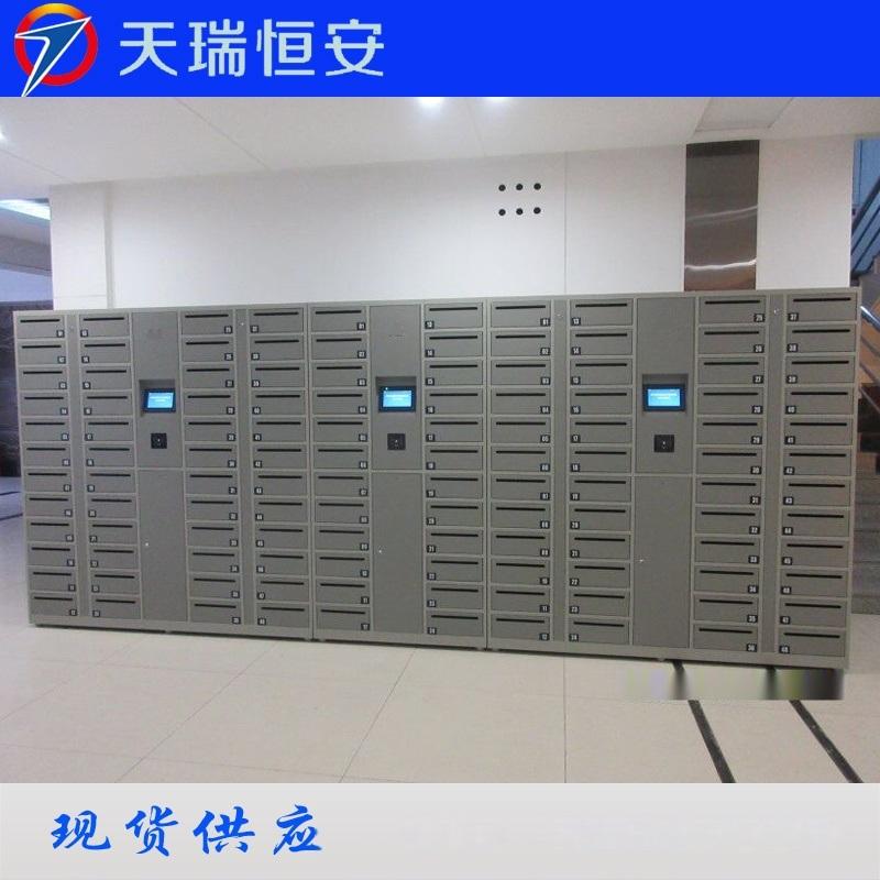 智能文件交换柜网络软件控制公文交换柜