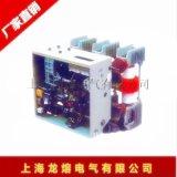 ZN100-12/T630-20真空斷路器 上海龍熔 型號齊全