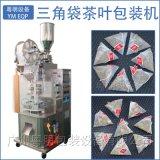 尼龙三角包包装机, 专业生产茶叶包装机,广州粤明茶叶包装机
