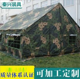 秦兴厂家生产 2003班用帐篷 户外通用指挥帐篷 迷彩户外帐篷批发