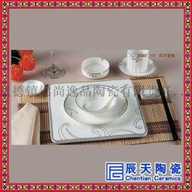 欧式陶瓷牛排盘子西餐餐盘酒店摆台家居装饰银边餐具套装