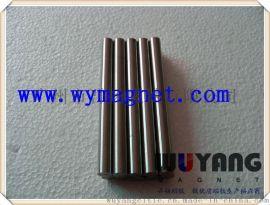 销售铝镍钴磁铁