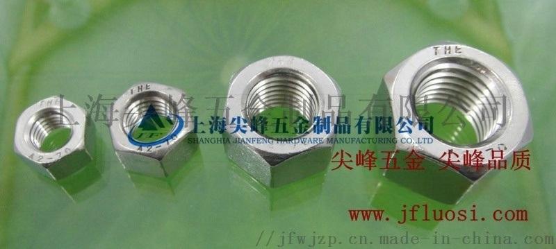 GB6170六角螺母、304/GB670厚螺母