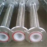 厂家生产 耐酸碱法兰金属软管 吸引管 加工定做