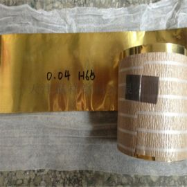 止水铜板厂家销售 保质量 T2紫铜板 定尺黄铜板