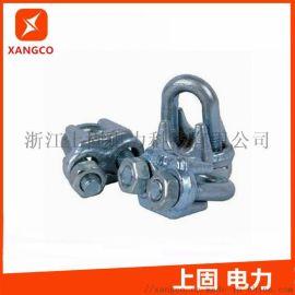 钢线卡子JK-1-2-3 钢绞线卡头