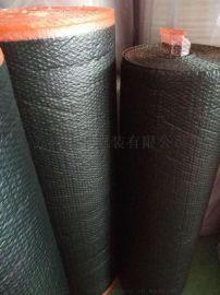 导电膜复合气泡膜 专业厂家供应网格导电气泡膜 规格定制