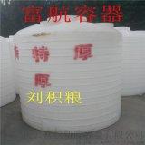 6噸塑料桶6000公斤塑料儲罐6立方pe水箱