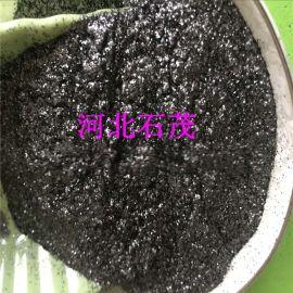 石茂供應各種石墨粉 鱗片石墨 天然潤滑石墨粉