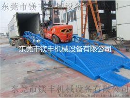 厂家直销 液压提升翻板卸货平台 移动式液压登车桥
